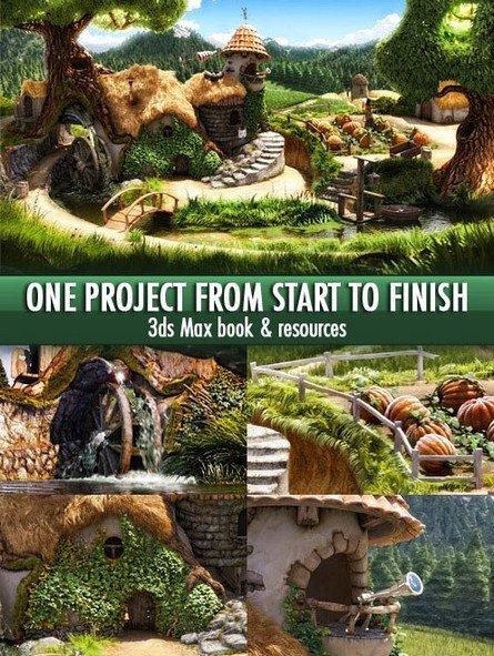 3DAts - один проект от начала до конца в 3ds Max и V-Ray - 3DAts - One Proj