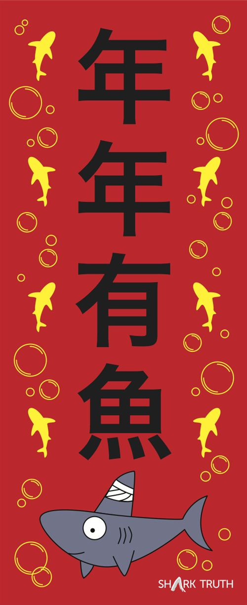Unique Chinese New Year 2016 Cantonese Business Sayings - Free ...