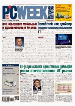PC Week №20 (ноябрь 2014) Россия