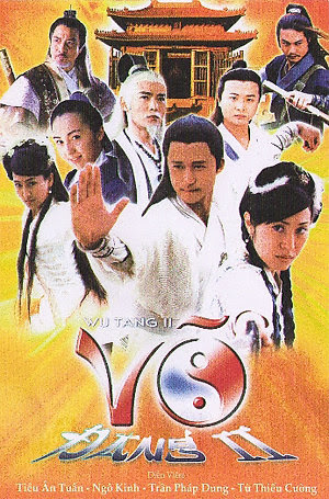 Võ Đang 2 - Wu Dang 2