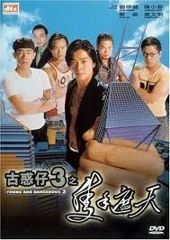 Người Trong Giang Hồ 3 - Young And Dangerous... (1996)
