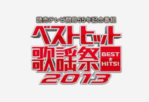 [TV-Music](1080i) ベストヒット歌謡祭2013 Best Hits! Kayousai  [2013.11.21]