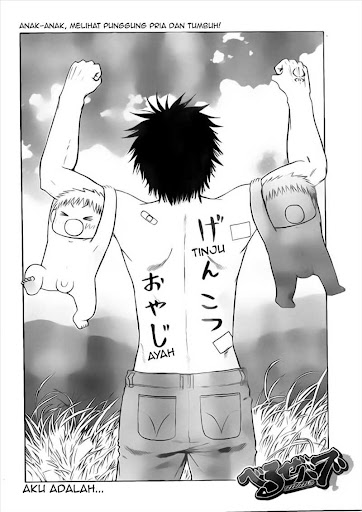 beelzebub Online 107 manga online 5