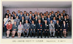 1992-'93川村がバナー