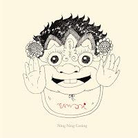 Lirik Lagu Bali Emoni - Ketut Garing