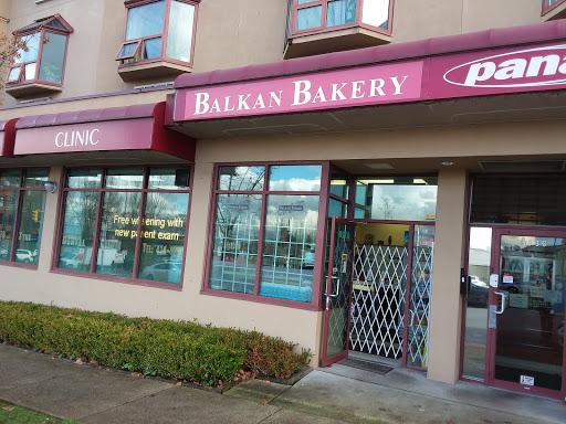 Balkan Bakery Ltd, 5728 Tyne St, Vancouver, BC V5R 5L4, Canada, Bakery, state British Columbia