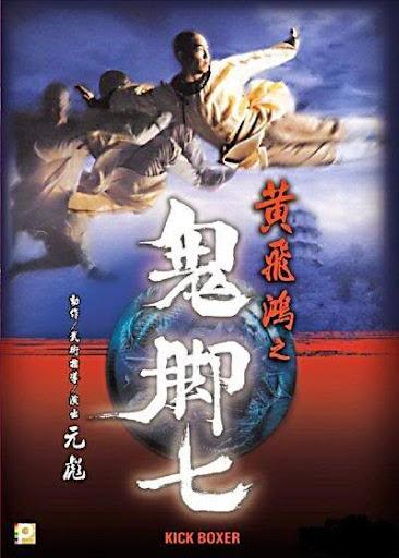 Quỷ Cước Thất - Kick Boxer (1993)