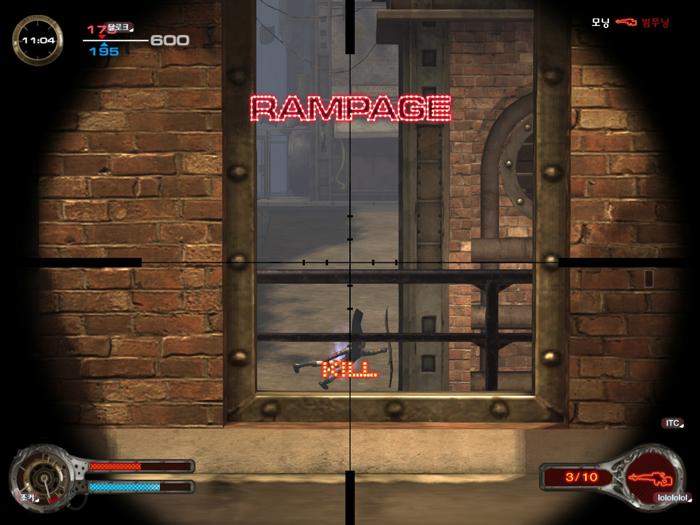 Soi cận cảnh hình ảnh ingame của GunZ 2 - Ảnh 2