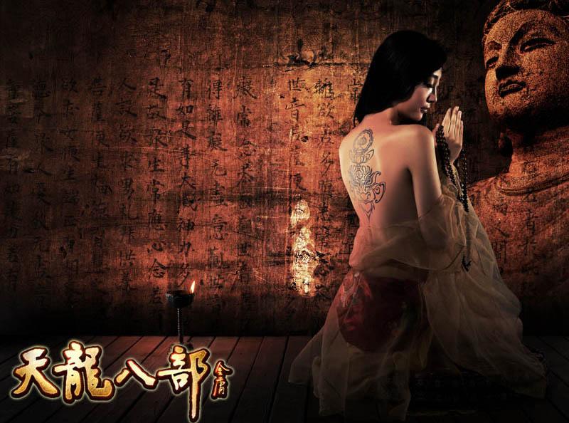 Nữ hiệp Thiên Long Bát Bộ khoe hình xăm tuyệt đẹp - Ảnh 15
