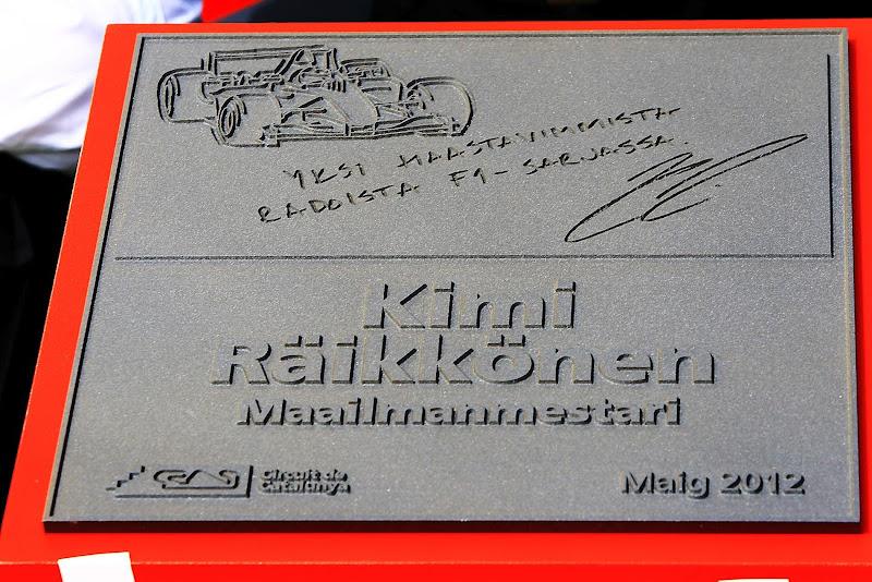 Чемпион мира Кими Райкконен - монумент в свою честь пилота на автодроме Каталунья на Гран-при Испании 2012