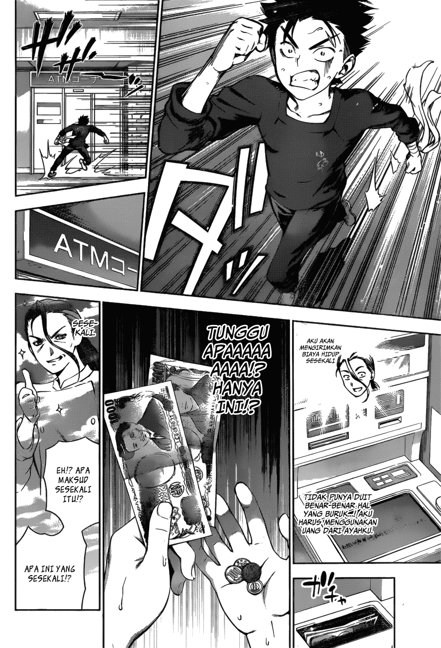 Shokugeki no Souma Chapter 11-8