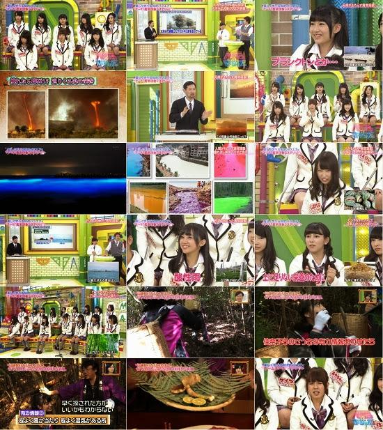 (TV-Dorama)(720p) 矢倉楓子 – マネーの天使~あなたのお金、取り戻します!~ ep12 160324