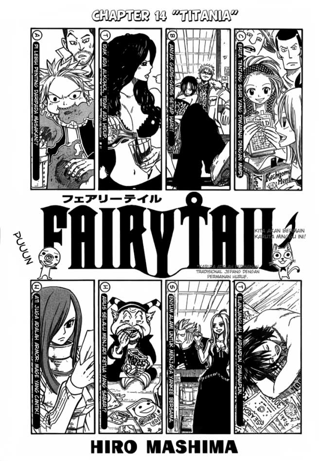 Fairy Tail 14 page 1