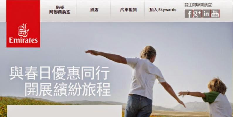Emirates阿聯酋航空【香港直航曼谷】來回機票HK$1,300起(連稅HK$1,847),坐A380機。