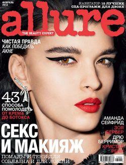 Allurе №2 (февраль 2013)