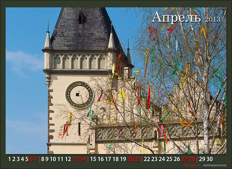 http://lh4.googleusercontent.com/-2lPoYzHmDWg/UXRHwkAZFSI/AAAAAAAAFh8/S9pdYrlajb4/s800/calendar_2013-04.jpg
