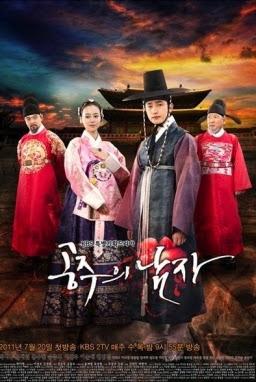 Tình Yêu Và Sự Cách Trở - The Princesss Man (2011)