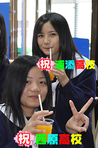 2012年09月U-15タレント11: 思わずムラッとしたU-15画像 23ムラ目