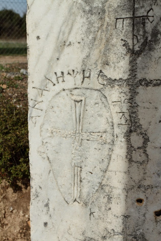 Greek letters on stone near Temple of Aphrodite, Aphrodisias, Turkey