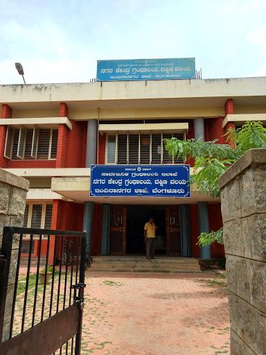 City Central Library, Indiranagar