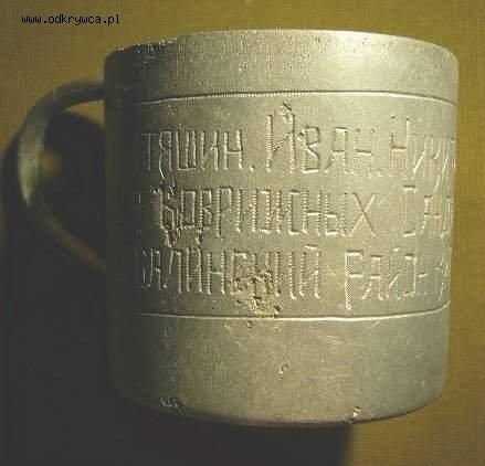 kubek-aluminiowy-opisany-ww2
