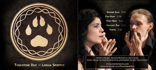Touchtone Duo - Lingua Spiritus