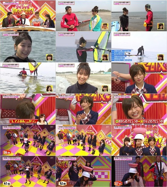 (TV-Variety)(720p) NMB48のナイショで限界突破! ep21 150504