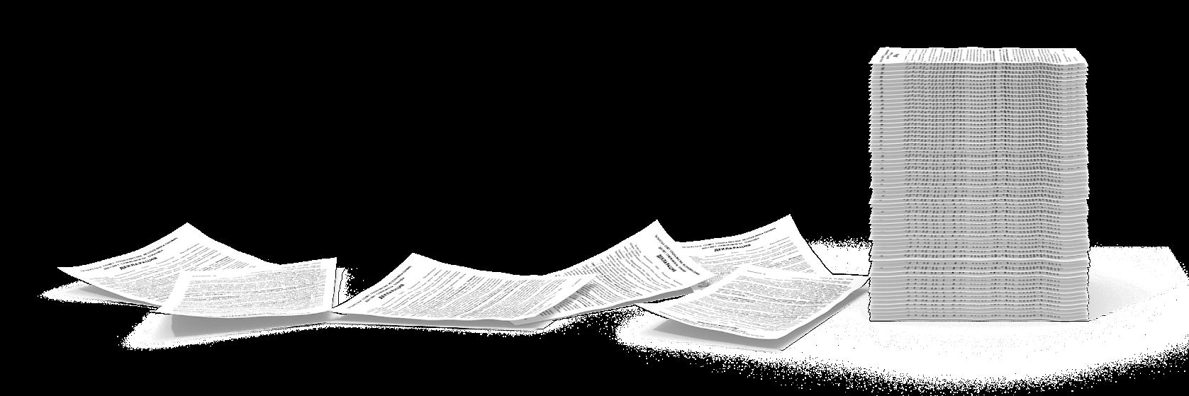 стопка бумаги разбросанные листы бумаги.