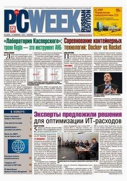 PC Week №2 (февраль 2015) Россия