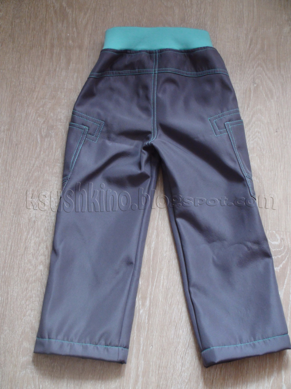 Как сшить детские штаны на резинке из плащевки 66