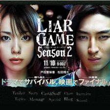 Trò Chơi Dối Trá Phần 2 - Liar Game Season 2