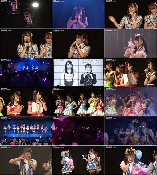 (LIVE)(公演) SKE48 アップカミング公演~秋~ 竹内彩姫の生誕祭 141029