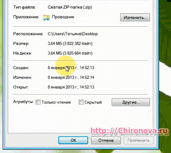 Как сделать запрет на скачивание файлов с сайта как установить плагины для css сервер