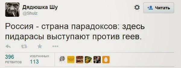 """Марионетки Кремля решили выселить крымских татар: """"самозахваты"""" отдадут сотрудникам ФСБ и полиции - Цензор.НЕТ 4696"""