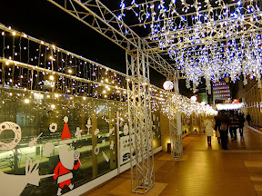 新宿タカシマヤ タイムズスクエアのクリスマスイルミネーション2013