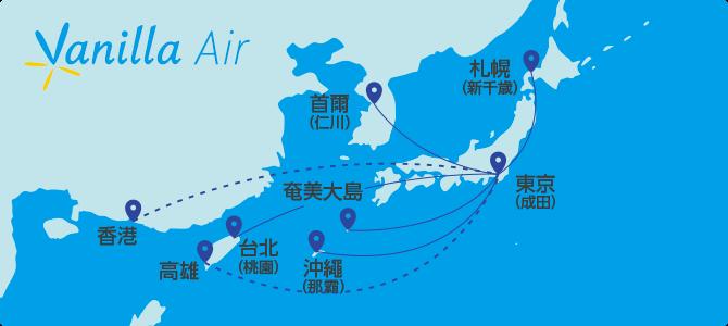 Vanilla Air香草航空反擊,香港飛東京(成田) 來回連稅$527, 明日中午1點開賣。
