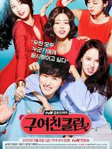 Phim Hội Bạn Gái Cũ- Ex-Girlfriend Club Full HD