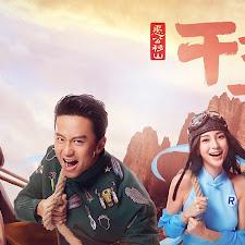 Running Man Trung Quốc Season 3