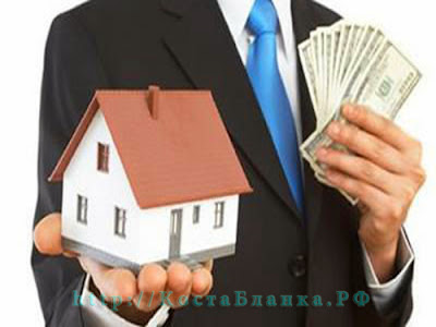 Купить дом, купить квартиру, КостаБланка.РФ