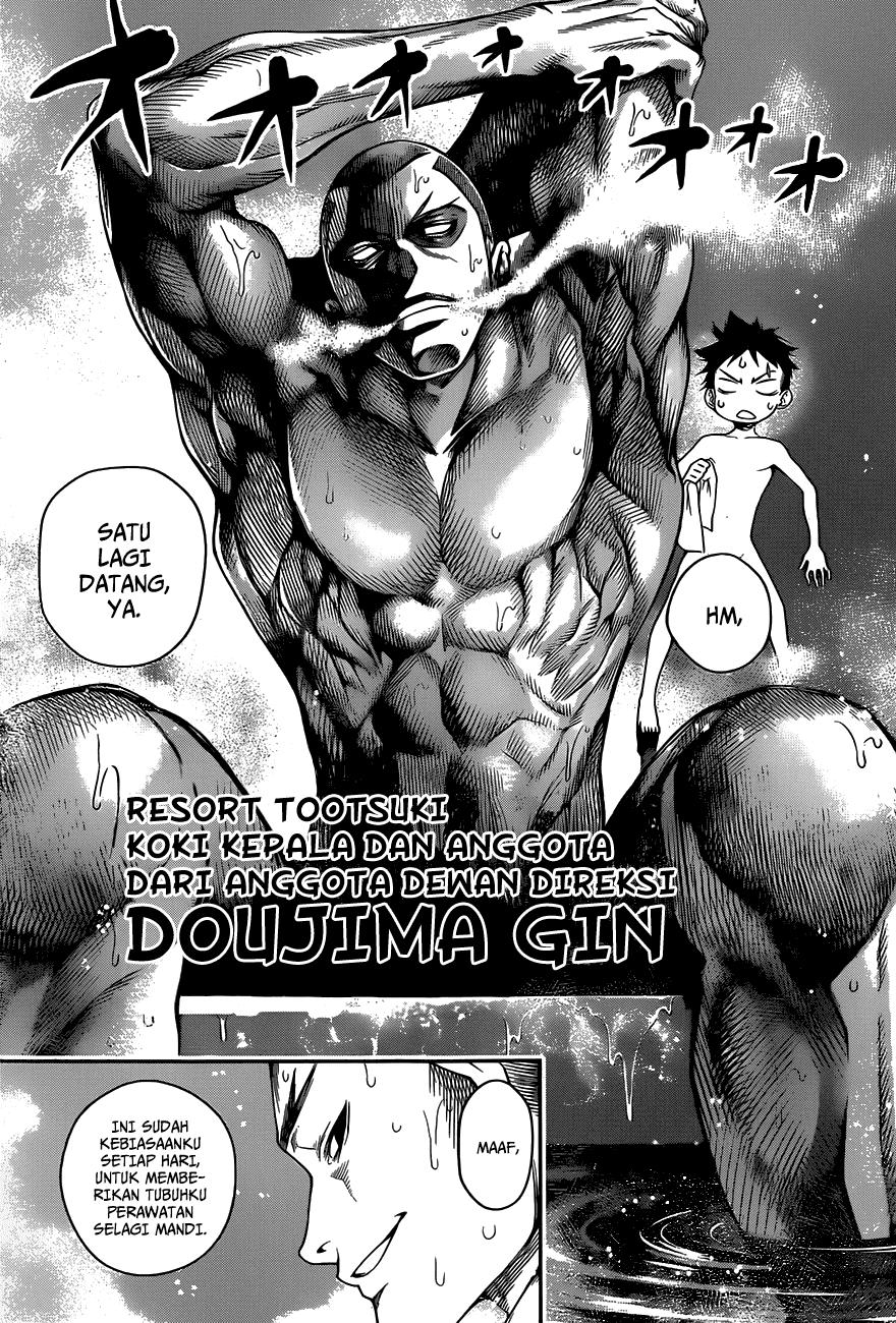 Shokugeki no Souma Chapter 20-7