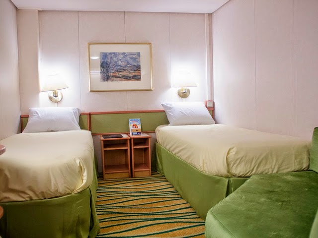Super Star Aquarius - Inside Stateroom ( Cabin )