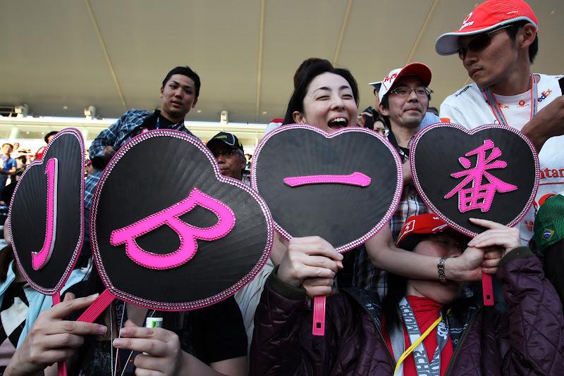 болельщицы Дженсона Баттона с табличками на трибунах Сузуки на Гран-при Японии 2011