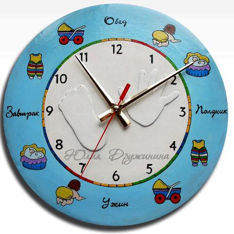 Часы с распорядком дня своими руками 74