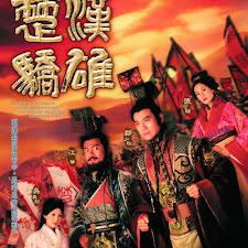 Hán Sở Kiêu Hùng 2005