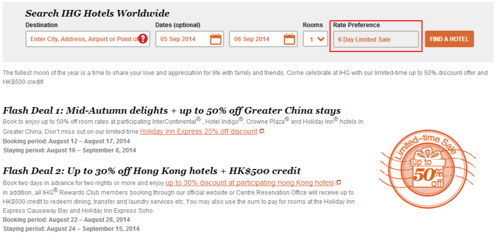 IHG 6 Day Limited Sale