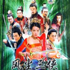 Phong Trần Tam Hiệp Hồng Phất Nữ 2005
