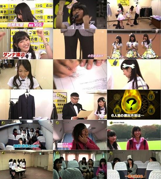 (TV-Variety)(720p) AKB48 ネ申テレビ シーズン17 ep02 141116