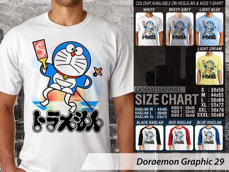KAOS Doraemon 69 Manga Lucu distro ocean seven
