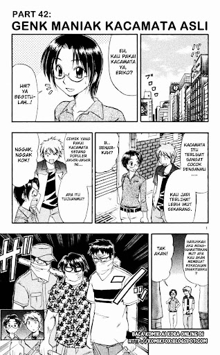 Manga Ai Kora 42  page 1
