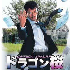 Thầy Giáo Gangster - Dragon Zakura